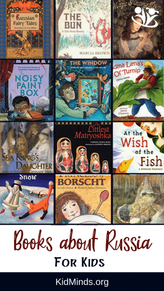Would you like to learn more about Russia by reading engaging children's books with your kids? You can't go wrong with any of our favorite books about Russia. #russianbooks #kidlit #storytime