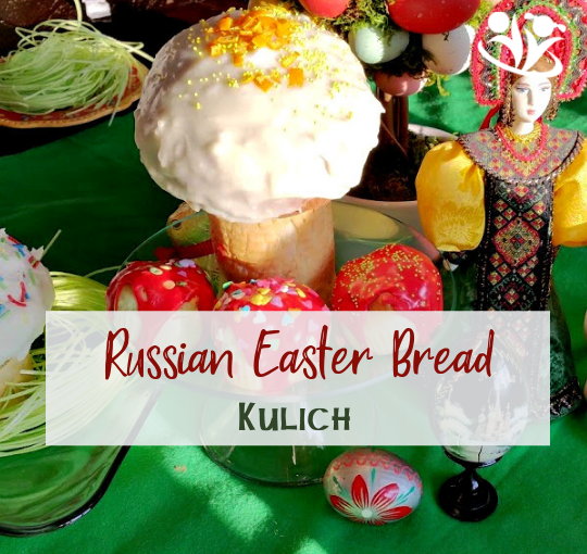 If you are looking for a fun Easter-themed project to do with your kids this year, try baking Russian Easter bread. Each piece of kulich is believed to contain a promise of happiness for the year to come, as well as health, good luck, and prosperity. #kulich #russianeaster #easterbread