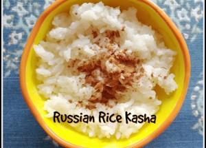 Russian Rice Kasha – Рисовая Каша