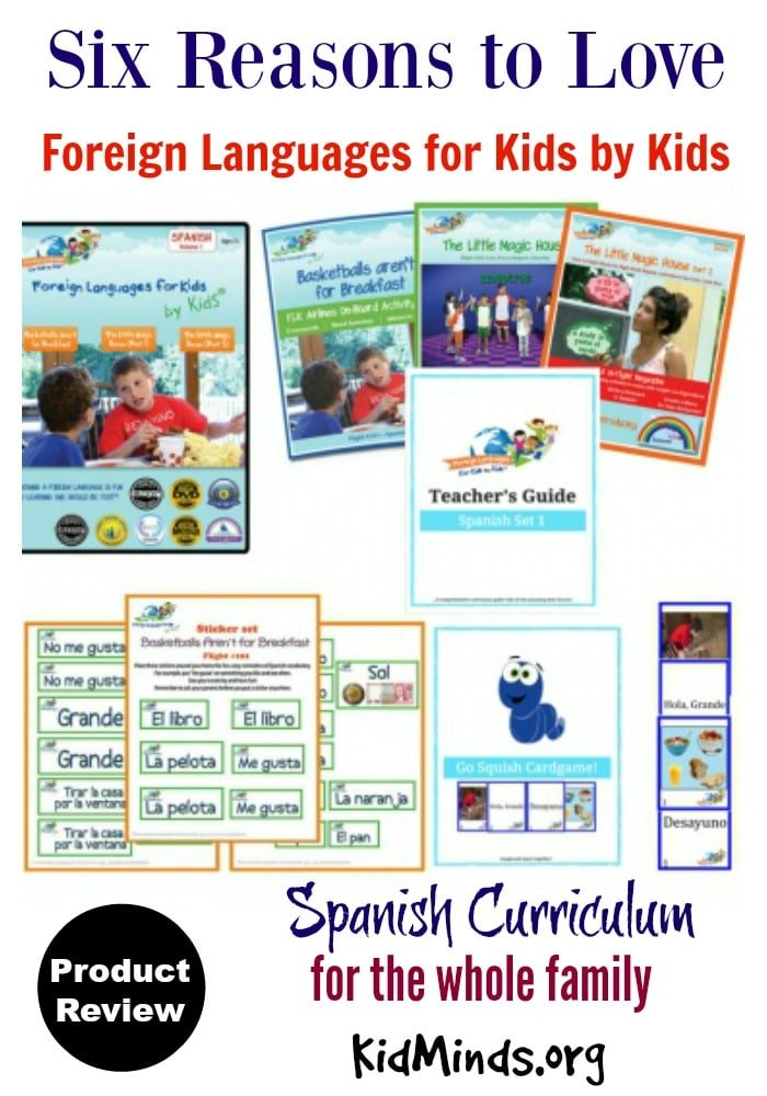 Six Reasons we Love Foreign Languages for Kids by Kids (Spanish Curriculum Review)