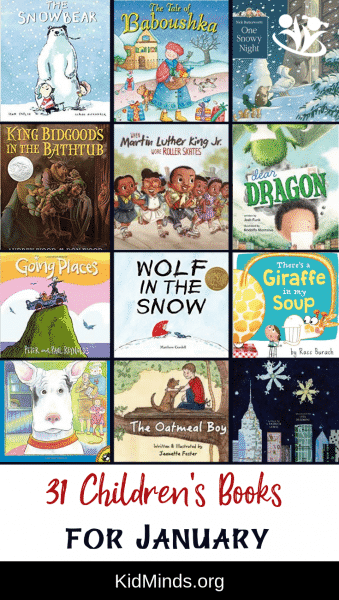 Children's book suggestion for every day in January. Books on a wide variety of topics, with unforgettable stories, imaginative plots, and creative illustrations.  #januarybook #kidbooks #childrensbooks #bookworm #alwaysreading