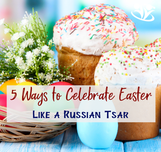 You don't have to be a Romanov to have fun with Easter a la imperial style. Here are five fun ways to celebrate Easter like a Russian Tsar.  #tsar #Russian #Easter #multiculturalkids #handsonlearning